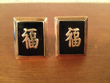 Vintage Possibly Antique 14 K Gold & Onyx Cuff Links w/ Chinese Happiness Symbol