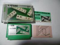 "Game soft Famicom Games FC ""yoninuti mazyan Mahjong ""  JAPAN"