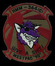 USMC HMM-364 Hmm-364 (C) WESTPAC 1990 Patch J-1 1
