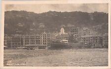 RPPC Central Hong Kong China Ships Buildings Early Photo G5