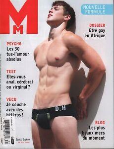 Mmensuel French Gay Interest Winter 2014 Scott Buker Scott Hoover 111218DBE