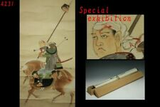 Japan antique TOSHIIE MAEDA Samurai kakejiku hanging scroll yoroi temple Edo 武将