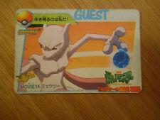 Carte Pokémon Pocket Monsters MEWTWO japonaise