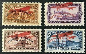 SYRIA Sc#C41-C44  1929 Airmail Damascus Exhibition Mint NH OG #C41-ng VF (9-145)
