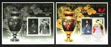 GUSTAV KLIMT 2009 BLACK PRINT + ISSUED SHEET AUSTRIA-JAPAN MNH