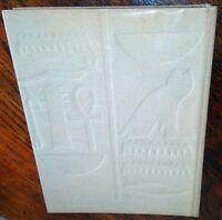 TRESOR DE L'EGYPTE par Samivel . Antiquité Archéologie Histoire Moyen-Orient