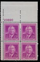 US Scott #965, Plate Block #23890 1948 Harlan Stone 3c FVF MNH Upper Left