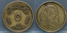 Egypt - Egypte - 5 milliemes 1954