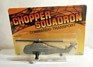 ERTL DIECAST CHOPPER SQUADRON COMMANDO TRANSPORT - #1084 - SEALED BLISTER PACK