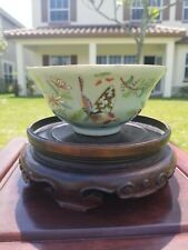 Antique Chinese Porcelain Cup Bowl Famille Rose Jiaqing Mark