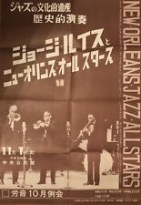 RARE! Vintage PRESERVATION HALL JAZZ BAND Poster From the Band's 1968 Japan Tour