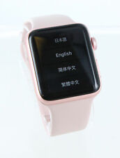 Apple Watch Series 2 42mm Rose Gold Aluminum Case with Pink Band-Scratch Screen