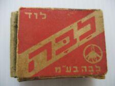 An old  match box, Lava,  Lud, Palestine, 40's.