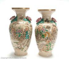 Pair Large Antique Meiji Japanese Kyo-Yaki Satsuma Vases with Scholars & Tiger