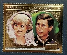Central Africa - Prince Charles & Lady Diana Foil Stamp
