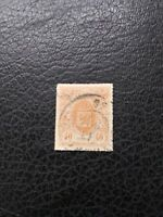 Luxembourg #25 Used, 1874 40c Pale Orange, Scott Catalog Value $ 80.00