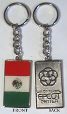Walt Disney Epcot Center Mexico Mexican Flag Vintage Collectors Keychain NEW