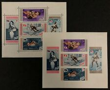 Dominican Republic #B25a Perf & Imperf Sheets 1959 MH