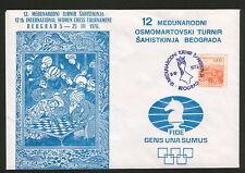 YUGOSLAVIA-12th INTERNATIONAL WOMWN CHESS TURNAME-1976.