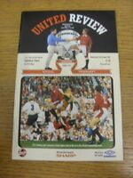 23/10/1996 Manchester United v Swindon Town [Football League Cup] . Bobfrankande