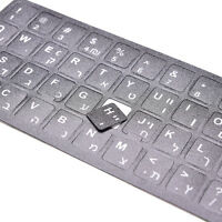 Keyboard Stickers NEW Hebrew White Letters  for Macintosh English Letter、 ZD