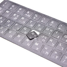 Keyboard Stickers NEW Hebrew White Letters  for Macintosh English Letter LJ