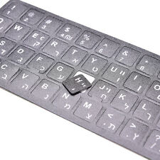 Keyboard Stickers NEW Hebrew White Letters  for Macintosh English Letter 8Er