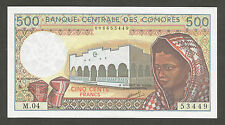 Comoros 500 Francs N.D. (1994); AU+; P-10b, L-B301c; Beach with palm trees