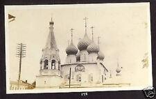 RUSSIA YAROSLAVL 1917 US PHOTO RED CROSS MISSION d.