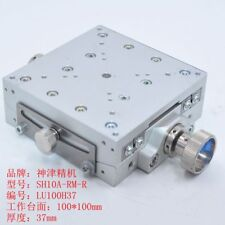 Misumi High Precision Manual lineare STAGE xysg 40-cr 40x40mm
