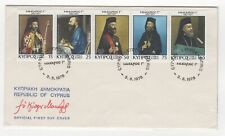 1978 CYPRUS First Day Cover MAKARIOS COMMEMORATION ISSUES SG505 to SG509 Kibris