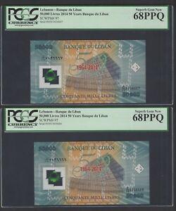 Lebanon 2 Notes 50000 Lira 2014 Polymer P97 Grade 68 Uncirculated