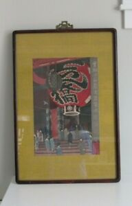 Japanese  Woodblock Print - Shiro Kasamatsu - The Great Lantern