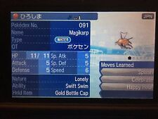 Pokemon Sun Moon Event 6IV Magikarp Celebrate Pokemon Guide with Gold Bottle Cap