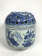 More details for vintage chinese blue & white porcelain perforated lid pot pourri jar koi carp