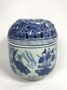 Vintage Chinese Blue & White Porcelain Perforated Lid Pot Pourri Jar Koi Carp