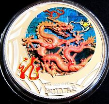 Lunar 2012 $1 Coloured Dragon Silver Proof Coin - Struck Only for Asian Market