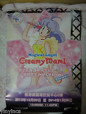 NOT FOR SALE Limited Discontinued Magical Angel Creamy Mami Hong Kong Poster