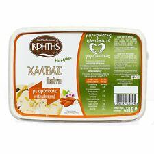 GREEK HALVA WITH Almond 200 g