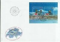 switzerland helvetia 2004 bicycle large stamps cover ref 20404