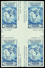 Scott 768 1935 3c Byrd Cross Gutter Block of Four Mint VF NH Cat $20