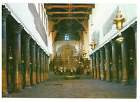 Bethlehem: Church of Nativity, Basilica Palestine Rare Picture Postcard