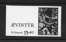 1984 Faroe Islands: Fairy Tales Booklet complete with all stamps Fine