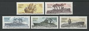 Russia 1996 Ships 5 MNH stamps