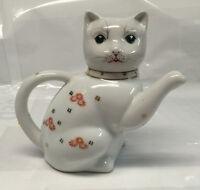"""Tabby Cat Kitten Porcelain Teapot Pitcher Creamer 6-1/2"""" White & Orange Flowers"""