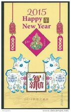China 2015 HAPPY NEW YEAR SHEETLET