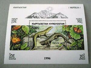 1996 Kyrgyzstan Reptiles Mini Sheet m/m Mi.114. T21