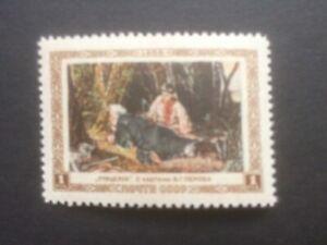 RUSSIA 1958 PEROV COMMEM SG1959 MNH