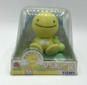 Tomy Hidamari No Tami NoHoHon Zoku Eco Series Sunshine Buddies Yellow W Baby NIB