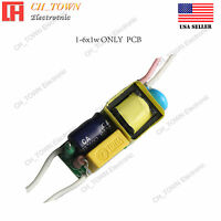 5W 1-6X1W Constant Current High Power Supply LED Driver For Light DC 3-20V 0.3A